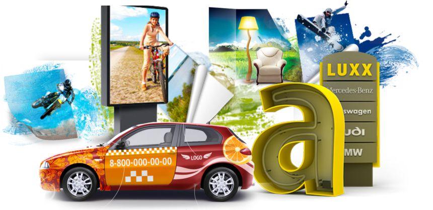 Reklamos gamyba - tūrinės raidės, šviesdėžės, tentai, reklaminiai stovai